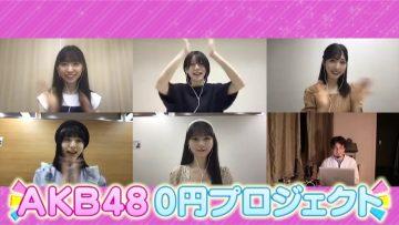 210831 Variety Paravi – Nogizaka ni, Kosaremashita ~AKB48, Iroiro Atte TV Tokyo Kara no Dai Gyakushuu!~ – HD.mp4-00002