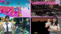 210901 Entate! Ku ~TV ga Shiranai e-Sekai~ – HKT48 Yamashita Emiri Cut – HD.mp4-00002