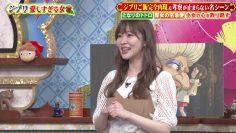 210901 Konya Kurabete Mimashita – ex-HKT48 Sashihara Rino – HD.mp4-00002