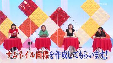 210902 AKB48 Nemousu TV Season 37 – HD.mp4-00004