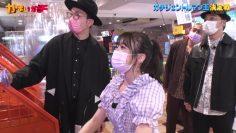 210902 Kamai Gachi – HKT48 Yabuki Nako – HD.mp4-00001