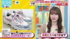 210902 LOVE it! – Sakurazaka46 Moriya Rena – HD.mp4-00002