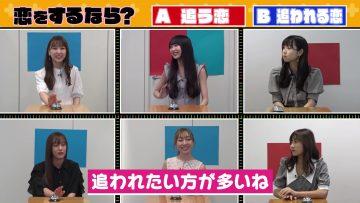 210903 Taboo Kaikin! Mousou Zenkai! Idol ga Kataru 'Risou no Koi wa' – SKE48 – FHD.mp4-00004