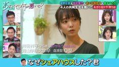 210904 Azatokute Nani ga Warui no – Sakurazaka46 Tamura Hono – HD.mp4-00002