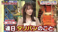210904 Ikegami Akira no News Sodattanoka!! – Sakurazaka46 Sugai Yuuka – HD.mp4-00002