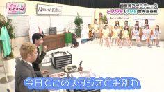 210904 Ikonoi, Dou Desu ka TBS Channel Special Edition – =LOVE & ≠ME – HD.mp4-00004