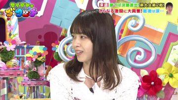 210904 Lion no GOO TOUCH – ex-Nogizaka46 Nishino Nanase – HD.mp4-00002