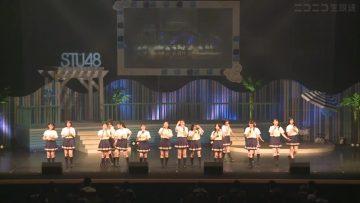 210904 STU48 Setouchi Summer Tour 2021 ~Sunglasses Days~ Hyogo Performance Part 2 Live Broadcast – HD.mp4-00009