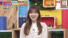 210904 Zeroichi – ex-HKT48 Sashihara Rino – HD.mp4-00001