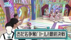 210905 Hinatazaka de Aimashou – HD.mp4-00003