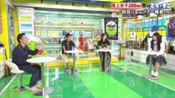 210905 Mirai Monster – AKB48 Yokoyama Yui, Okabe Rin – HD.mp4-00012