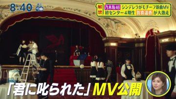 210905 Nogizaka46's TV News – Shuichi – HD.mp4-00011