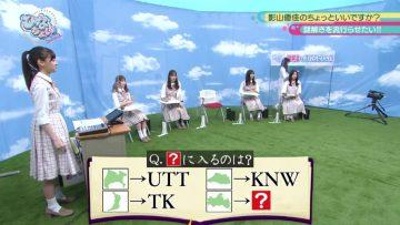 210906 Hinatazaka de Aimashou & Hinatazaka46 Desu. Chotto ii Desu ka Season 2 – HD.mp4-00002