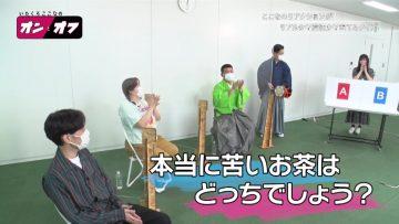 210906 Ita Kuro Cocona no On to Off – NMB48 Umeyama Cocona – HD.mp4-00008