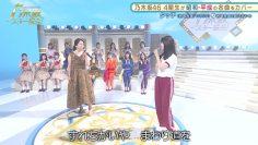 210906 Nogizaka Star Tanjou! – FHD.mp4-00007