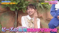 210906 Sekai Marumie! TV Tokusoubu – Hinatazaka46 Kageyama Yuuka – HD.mp4-00001