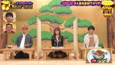 210907 Geinoukai Joushiki Check! ~Toriniku-tte Nan no Niku!~ – NMB48 Shibuya Nagisa – HD.mp4-00007