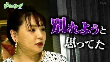 210907 Gout Temps Nouveau 2 – ex-Nogizaka46 Nishino Nanase & ex-AKB48 Noro Kayo – HD.mp4-00013