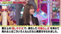 210907 London Hearts – NMB48 Shibuya Nagisa – HD.mp4-00006