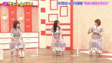 210907 Nogizaka46 no Dream Baito – HD.mp4-00015