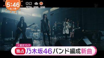 210907 Nogizaka46's TV News – Mezamashi TV – HD.mp4-00002