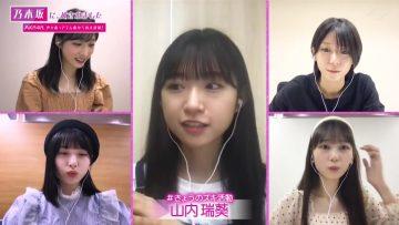 210907 Variety Paravi – Nogizaka ni, Kosaremashita ~AKB48, Iroiro Atte TV Tokyo Kara no Dai Gyakushuu!~ – HD.mp4-00020