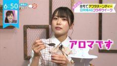 210907 ZIP! – Hinatazaka46 Nibu Akari Cut – HD.mp4-00003