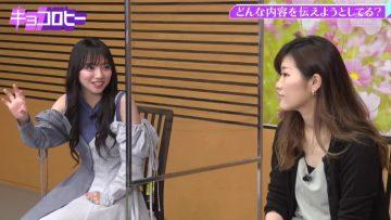 210908 Kyoccorohee – Hinatazaka46 Saito Kyoko – HD.mp4-00003