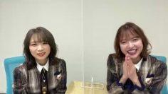 210908 Nekojita SHOWROOM – Nogizaka46 – SD.mp4-00003