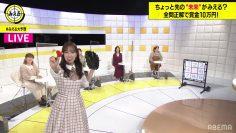210908 Neobuzz! Mieru – Hinatazaka46 Sasaki Kumi – HD.mp4-00010