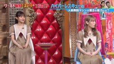 210908 World Kyokugen Mystery – Sakurazaka46 Koike Minami, Matsuda Rina – HD.mp4-00001