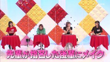 210909 AKB48 Nemousu TV Season 37 – HD.mp4-00003