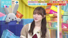 210909 LOVE it! – Sakurazaka46 Moriya Rena – HD.mp4-00003