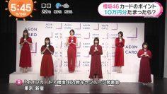 210909 Sakurazaka46's TV News – Mezamashi TV – HD.mp4-00007