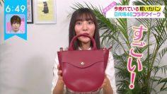 210909 ZIP! – Hinatazaka46 Kawata Hina Cut – HD.mp4-00006