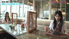 210910 Shin YNN NMB48 CHANNEL – Sadano Haruka Presents 'Hisashiburi ni Asobou' – HD.mp4-00016