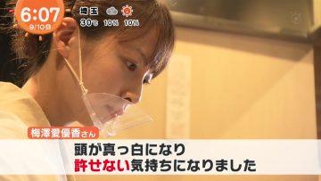 210910 ex-AKB48 Umezawa Mayuka's TV News – Mezamashi TV – HD.mp4-00004