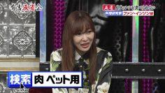 210911 Ariyoshi Hanseikai – ex-HKT48 Sashihara Rino – HD.mp4-00002