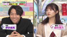 210911 Hayashi Osamu no Imadesho! Kouza Masterpiece Selection – Sakurazaka46 Tamura Hono – HD.mp4-00007
