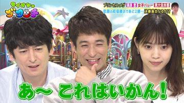 210911 Lion no GOO TOUCH – ex-Nogizaka46 Nishino Nanase – HD.mp4-00003