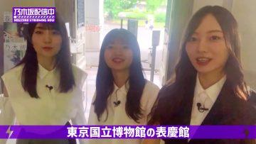 210911 Member ga 'Spring, Summer, Autumn and Winter Four Seasons Nogizaka46' wo Mite Mita! – FHD.mp4-00002