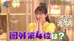 210911 Reiwa no Seikai Reaction – NMB48 Shibuya Nagisa – HD.mp4-00005