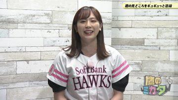 210911 Taka no Mikata – HKT48 Sakaguchi Riko – HD.mp4-00003