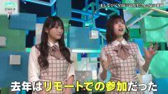 210912 Coca-Cola presents Koukousei ii eeeee! STAGE0 2021 e-Sports Koushien – Hinatazaka46 – HD.mp4-00004