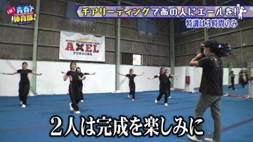 210912 HKT Seishun Taiiku-bu! – HD.mp4-00011