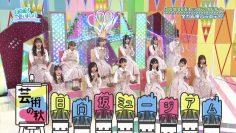 210912 Hinatazaka de Aimashou – HD.mp4-00010