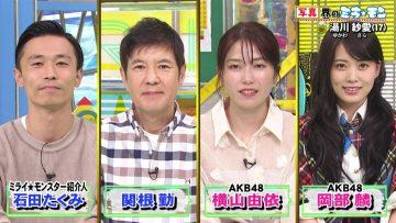 210912 Mirai Monster – AKB48 Yokoyama Yui, Okabe Rin – HD.mp4-00007