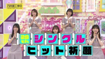 210912 Nogizaka Under Construction – HD.mp4-00008