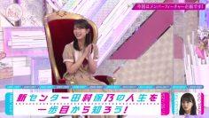 210912 Soko Magattara, Sakurazaka – HD.mp4-00009