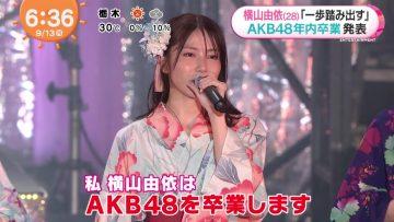 210913 AKB48 Yokoyama Yui's TV News – Mezamashi TV – HD.mp4-00001
